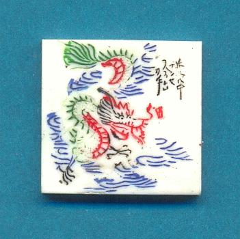 17mm Carved Bone Dragon Square Stone Jan S Jewelry Supplies