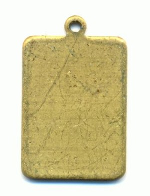 27x17mm Brass Rectangle Base w/ 1R