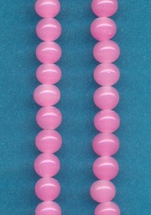 5mm Vintage Japanese Pink Glass Beads